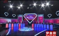 大城小爱20180224