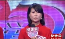 大城小爱20180223