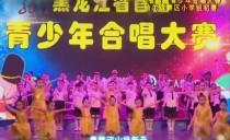 冻梨剧场20180204