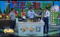 天天有机汇20180423酿造醋再升级 多种饮用醋类产品
