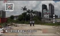 新闻真相20180421 翡翠迷踪