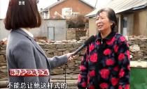 天舒工作室20180413 孙子户口成心病