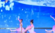 冻梨剧场20180401 永泰世界室内主题乐园