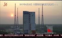 """新华视点20180424 2018年""""中国航天日""""系列活动在哈尔滨举行"""