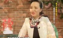 艺术龙江20180421 意大利原班人马——歌剧系列节目收官之作《茶花女》