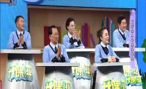 """开课啦20180409 85岁的韩占林与""""60""""""""70""""""""80""""后 进行激烈的俯卧撑大比拼"""