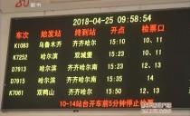 """夜航说法20180427 游客猛增 长滩岛成""""化粪池"""""""