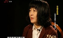 艺术龙江20180428 中国梦歌曲《故乡老街》作者专访