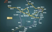 新闻夜航(都市版)20180528吉林省松原市发生5.7级地震