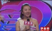大城小爱20180517 性格开朗直率的她 能否赢得男嘉宾的青睐