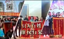 新闻夜航(都市版)20180504龙广植树节 为龙江再添一抹绿