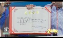 """天天有机汇20180521""""大腕""""小米来登台 """"出身""""着实不一般"""