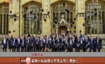 權威辟謠:英國一年制碩士不受認可?假的!