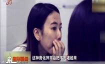 權威辟謠:臉上長痘代表內臟有問題?沒聯系!