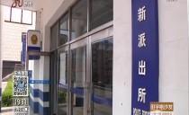 新闻在线20180518 哈尔滨 维护水域环境 拆除违法渔网
