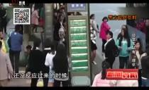 """新闻真相20180617 公交车站有""""埋伏"""""""