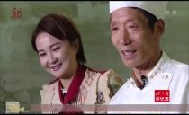 劳动最光荣20180627  龙菜传奇
