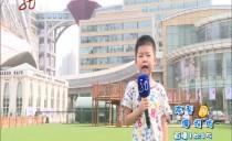 冻梨播报站20180606  2018年香坊区家长学校家庭教育讲座