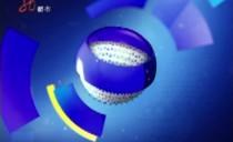 天下夜航20180614  黑龙江2018高考24日发布成绩