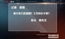 """夜航说法20180626  如此""""后悔药"""" 竟是三无产品"""