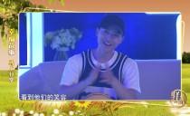《驿站》花式篮球宣传片0604