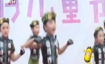 冻梨剧场20180624  六月儿童节