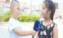 冻梨播报站20180618  冻梨小妙招