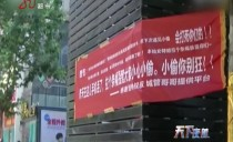 """天下夜航20180615 俄罗斯世界杯 """"中国元素""""满满"""