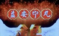 金色梦想20180602