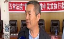新闻在线20180616 牡丹江 凌晨两车被砸 车内财物被盗