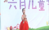 冻梨剧场20180623 六月儿童节