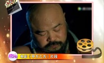 微说20180720 电影《甲方乙方》片段