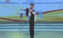亲子吧20180707全国青少年才艺嘉年华