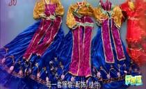 """開課啦20180827 花樣奶奶能文能""""舞"""" 巧手縫出多彩生活"""