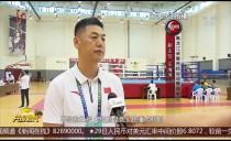共度晨光20180830黑龙江省继续强降水天气
