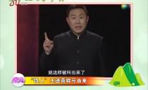 微说20180927 百湖之城——大庆