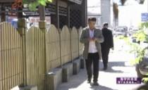 新闻夜航(都市版)20180919农民丰收节 全民享丰收