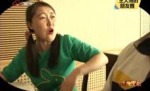 """新闻夜航(都市版)20180905哈尔滨职工医保""""特慢病""""11日起申报鉴定"""