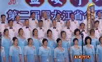 金色梦想20180909