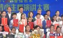新闻夜航(都市版)20180909品牌九三  民族荣耀