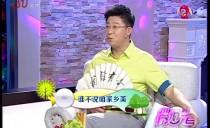 相亲相爱20180919 塞北边城 魅力孙吴