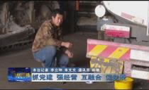 大兴安岭新闻20181030