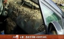 新华视点20181011印尼灾区的中国力量