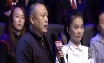 党风政风热线20180929黑龙江省高级人民法院