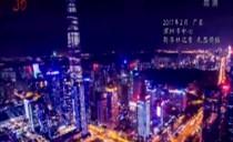 新华视点20181001从改革地标看中国改革开放40年