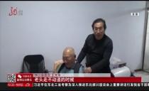 """新闻法治在线20181014  哈尔滨  新增两排车道 打击违停""""添堵"""""""