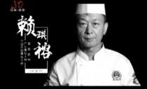 天天有机汇20181018黑龙江大米的花式吃法 韩式参鸡汤