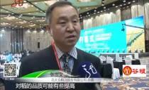 帮忙20181010 2018中国·黑龙江首届国际大米节开幕