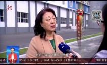 新闻联播20181117