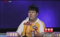 大城小爱20181124